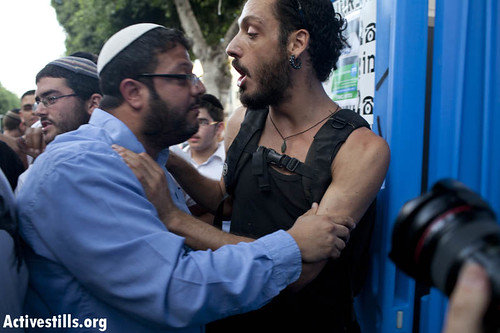 Residences of the tent city protested against right wing settlers, Tel Aviv, 3/8/2011.