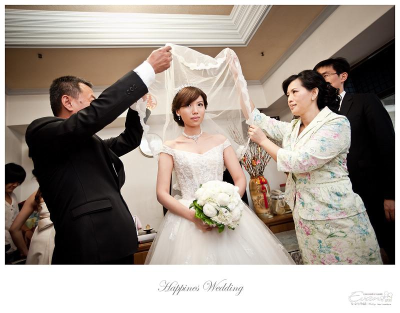 [婚禮紀錄]祥豐&京樺婚禮全紀錄_097