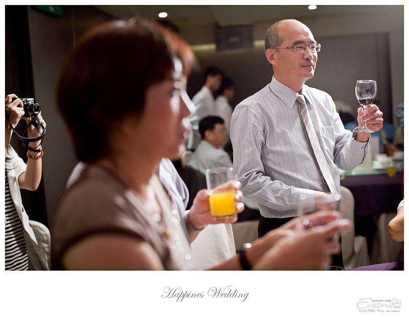 [婚禮紀錄]祥豐&京樺婚禮全紀錄_265