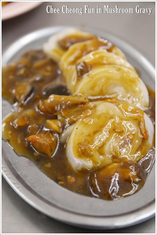Chee Cheong Fun in Mushroom Gravy