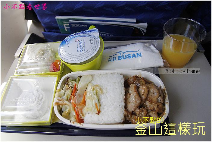 釜山航空17.JPG