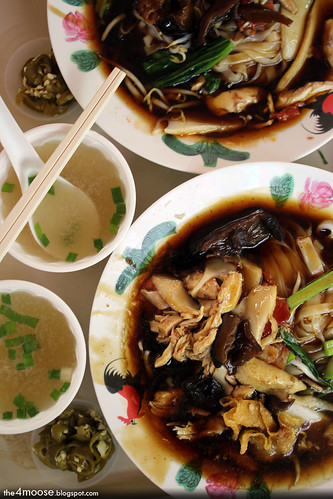 Changi Village Food Center - Rong Ji Ipoh Hor Fun