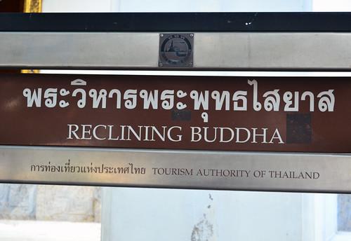 12 reclining buddha