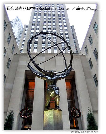 紐約 洛克菲勒中心 Rockefeller Center  7