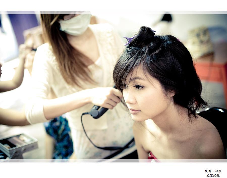 俊達&淑珍_08