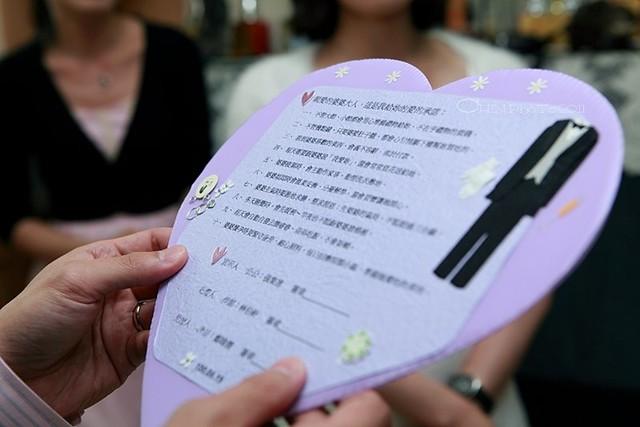 20110619 結婚紀錄-22