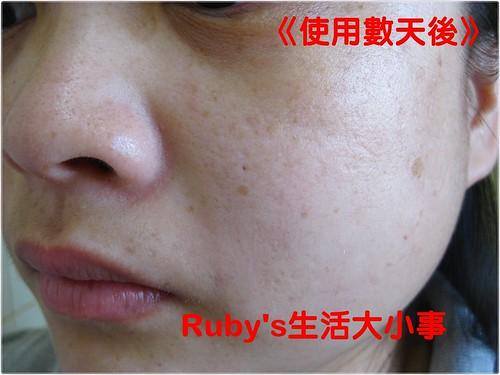 米肌精白皙晚安凍膜 (8)