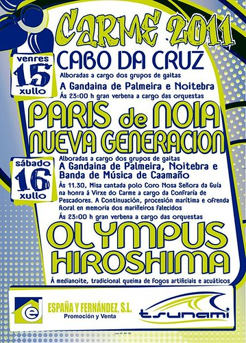 Boiro 2011 - Festas do Carme de Cabo de Cruz - cartel