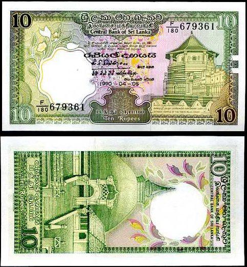 10 Rupií Srí Lanka 1990, Pick 96d