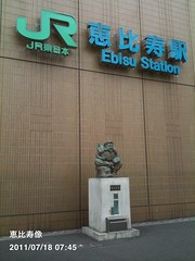朝散歩(2011/7/18 7:35-8:00): 恵比寿像