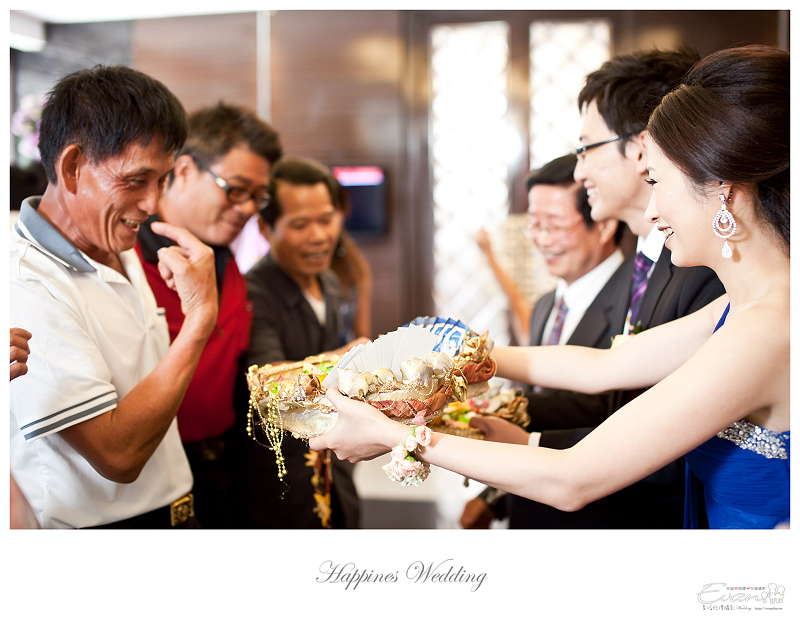 [婚禮攝影]致仲與秀騏 文定之喜_0188