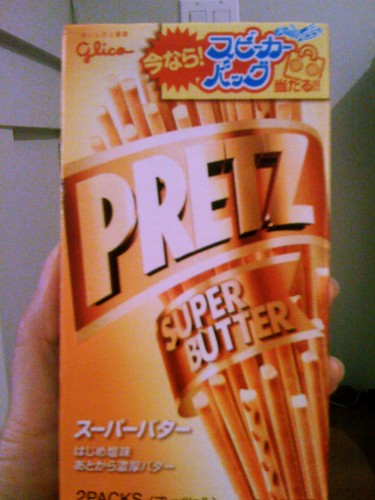 Super Butter Pretz. Injecting more butter into a classic makes it an instant new favourite.