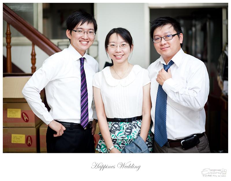 [婚禮攝影]致仲與秀騏 文定之喜_0015
