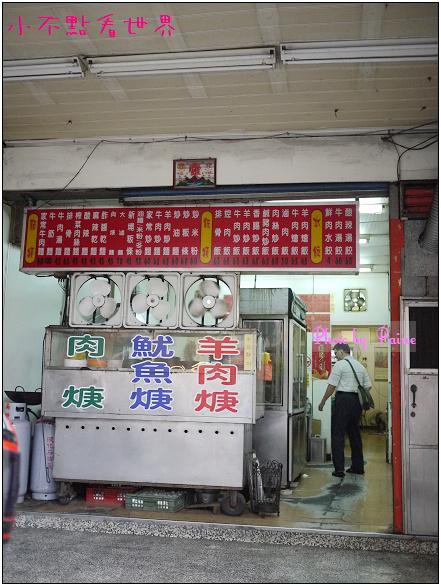 劉胖子刀切麵 (1).JPG