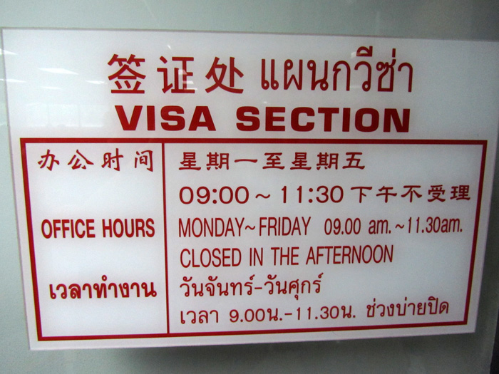 China Visa in Bangkok