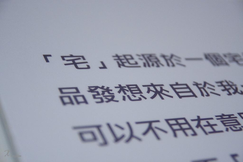 20110708-IMG_8875.jpg