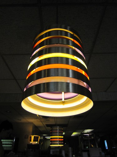 1970's Lighting Fixture