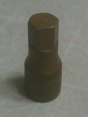 Hazet 8mm (6.35mm sq)