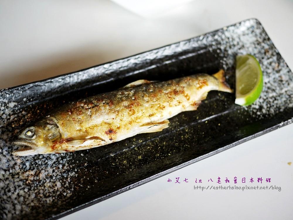 41 烤魚
