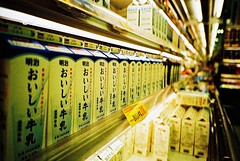 NATURA BLACK (shuta is shooter) Tags: film japan xpro cross natura  analogue process