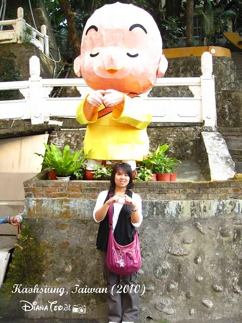 Fo Guang Shan 15