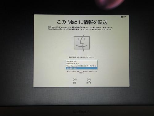 20110725_m9