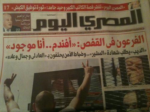 Al Masry Al Youm headline on August 4th