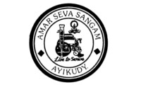 Amar Seva Sangam – A Valley for the Disabled