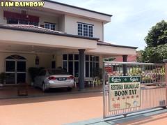 Boon Tat Seafood Restaurant (12)