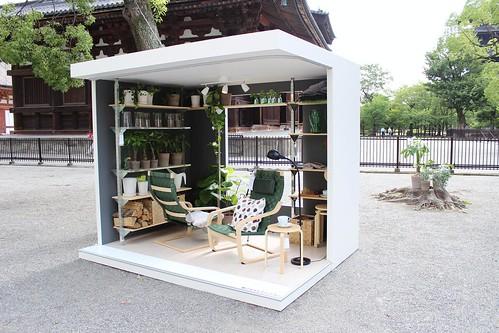 IKEA_TOJI23