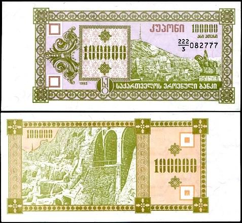 100 000 Laris Gruzínsko 1993, Pick 42