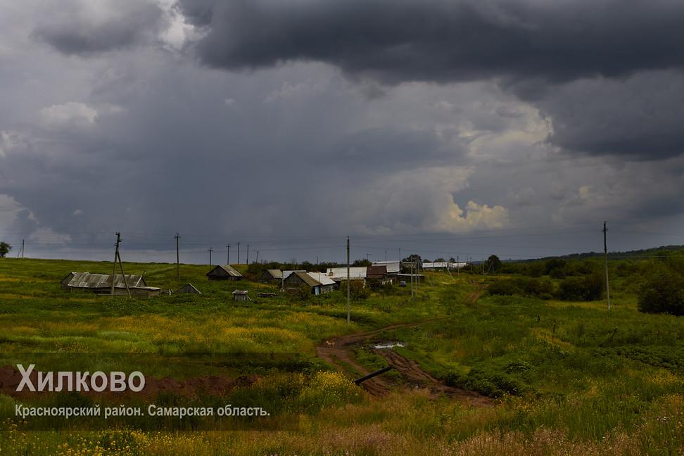 Деревня Хилково. Самарская область.