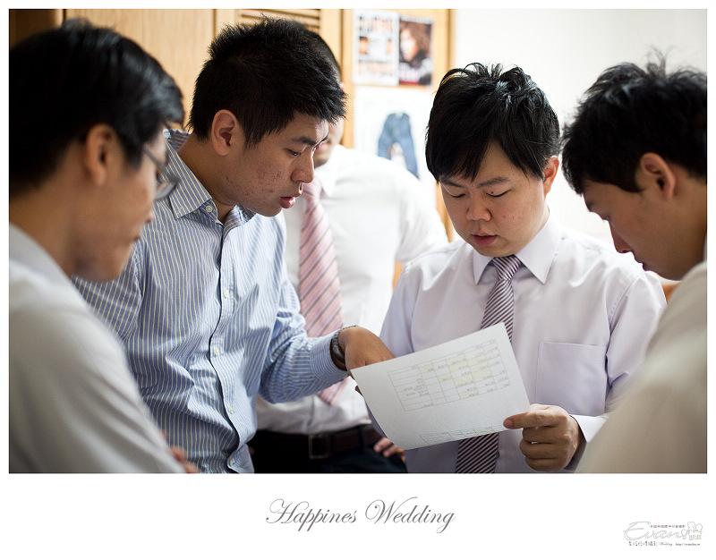 [婚禮攝影]承澤&佩蓉 婚禮紀錄_022