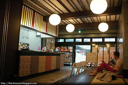 Khaosan Kyoto Guest House - Lobby
