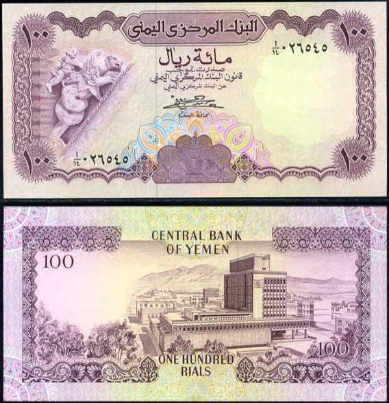 100 Rialov Jemenská Arabská Republika 1984, Pick 21A