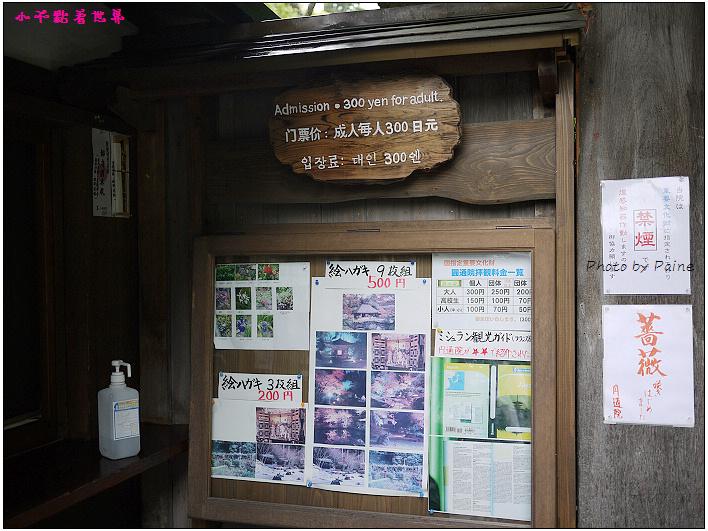 仙台松島圓通寺-51.jpg