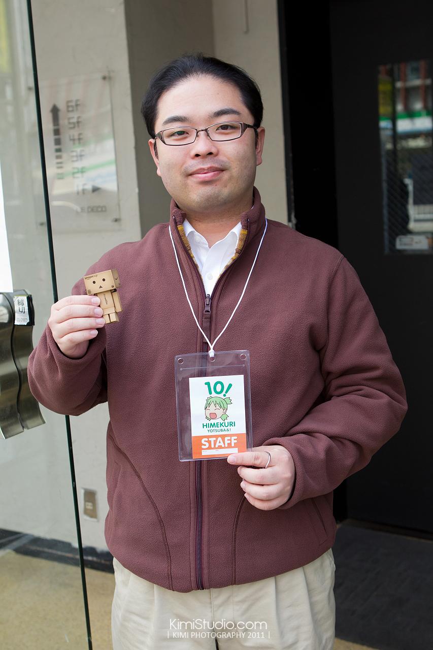 2011年 311 日本行-142