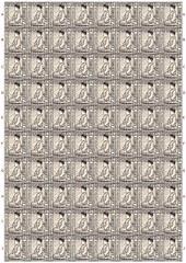 FPM# 2 - Sheet 80 stamps (appadaumen_de) Tags: art post stamps kunst stamp marco quark postage quarks artistamp artistamps briefmarken fenner fenners artstamps appadaumen artnotes kunstbriefmarken