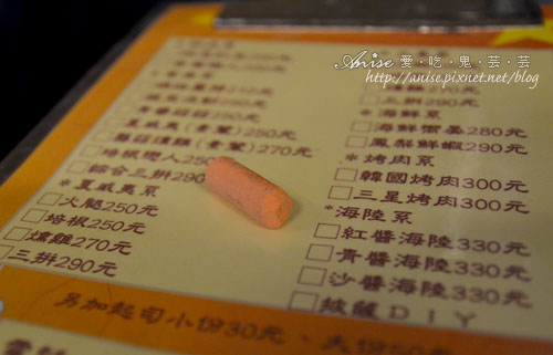 安平冰店004.jpg