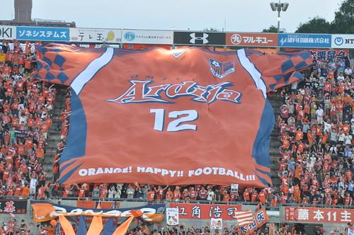 2011.07.10 Omiya Ardija 2-3 Gamba Osaka_100