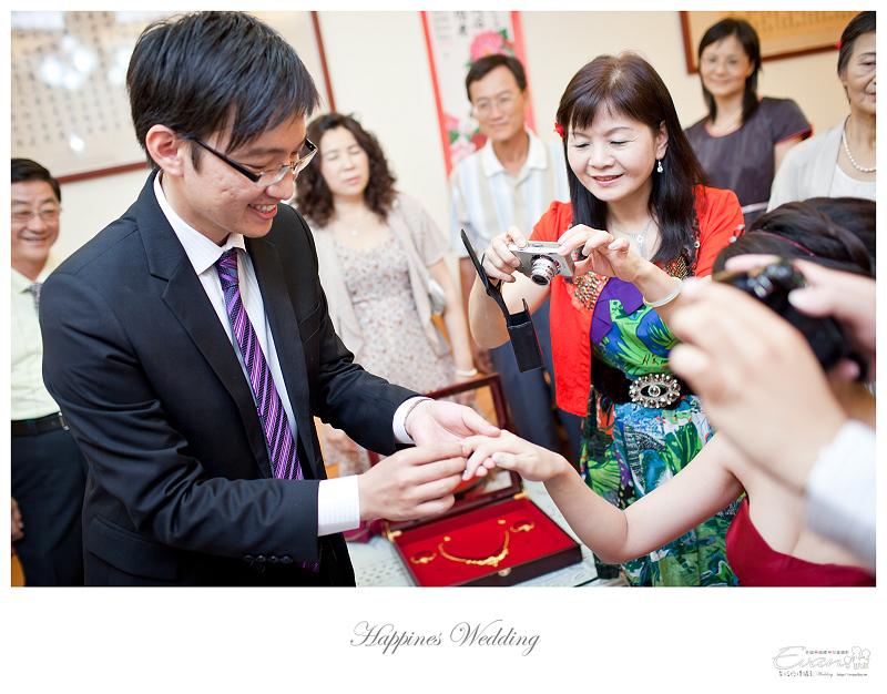 [婚禮攝影]致仲與秀騏 文定之喜_0088