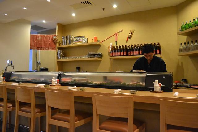 Sugisawa Japanese Restaurant
