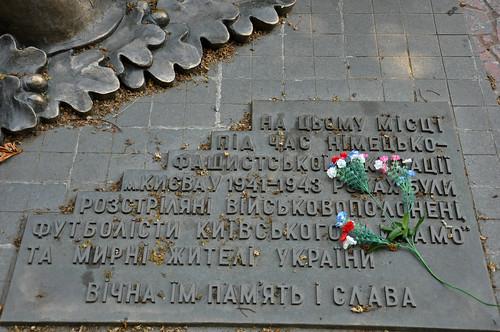 holocaust kiev kyiv киев київ