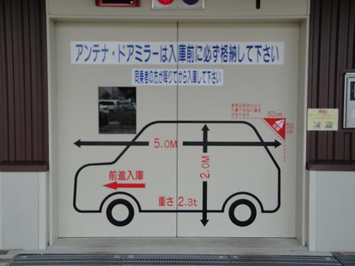 東横INN旭川駅前宮下通