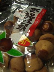 DSCF7141 (ketou-daisuki) Tags: food fujifilm confectionery manju wagashi finepixf11