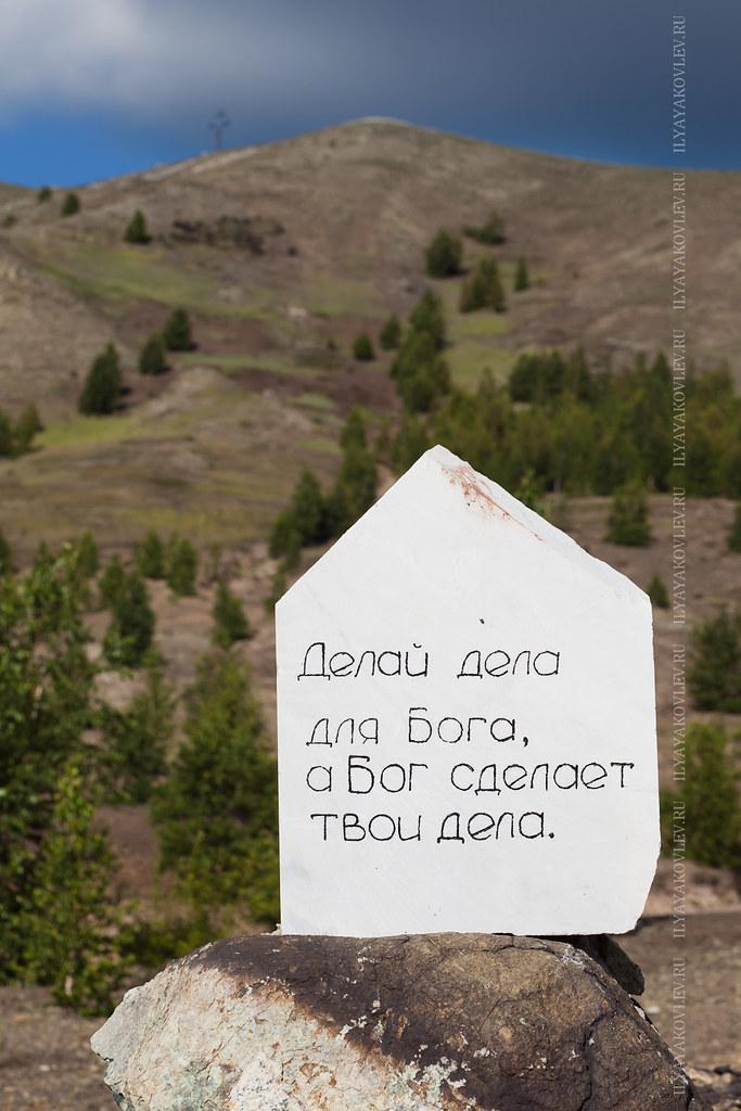 20110721-0771-karabashmed