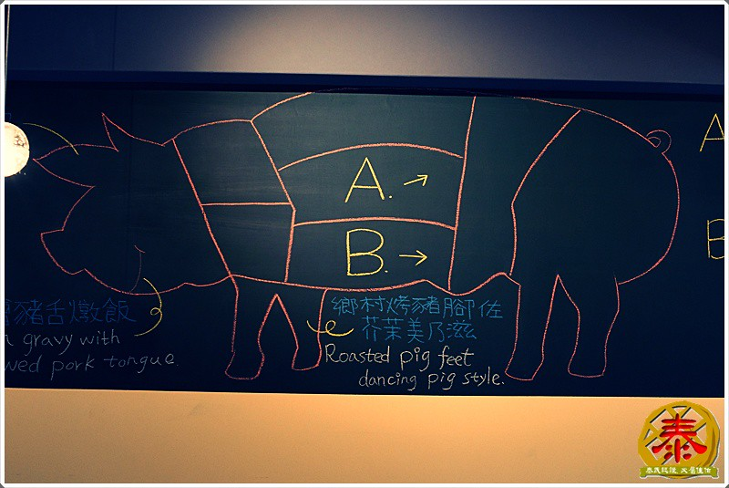 豬跳舞小餐館 (3)