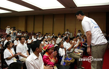 July 27th, 2011 - Yao Ming attends the opening ceremony of a China Life summer camp for kids