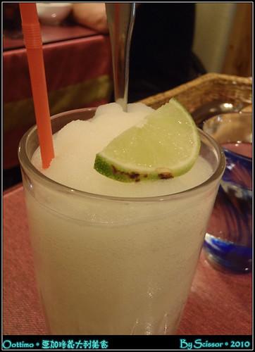 檸檬優格冰沙