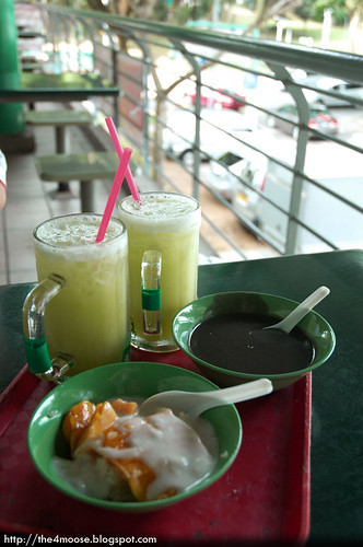 Bukit Timah Food Centre - Afternoon Tea